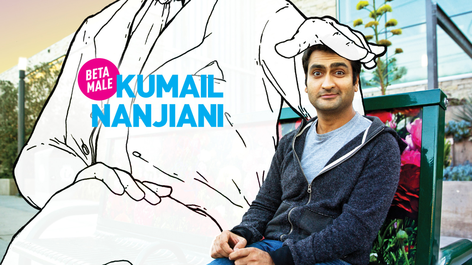 KUMAIL NANJIANI - BETA MALE